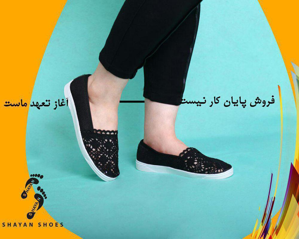 کفش مدل نازنین