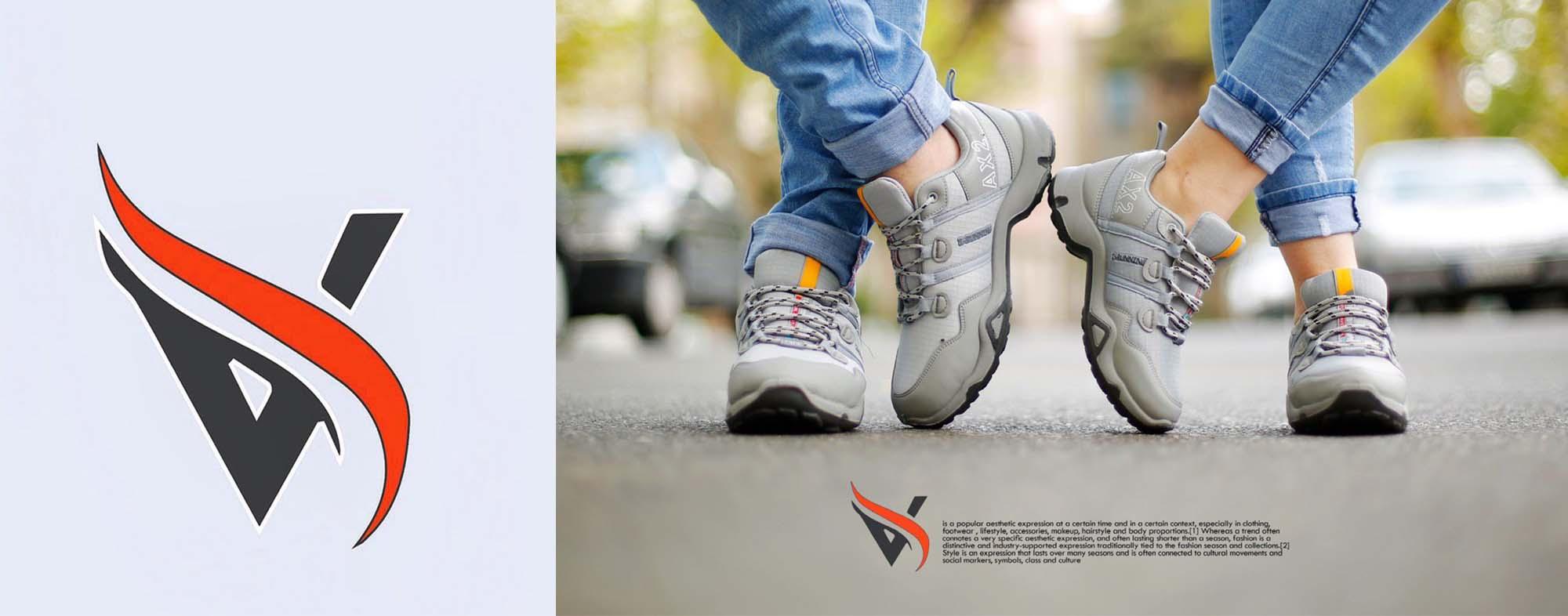 کفش ولکان