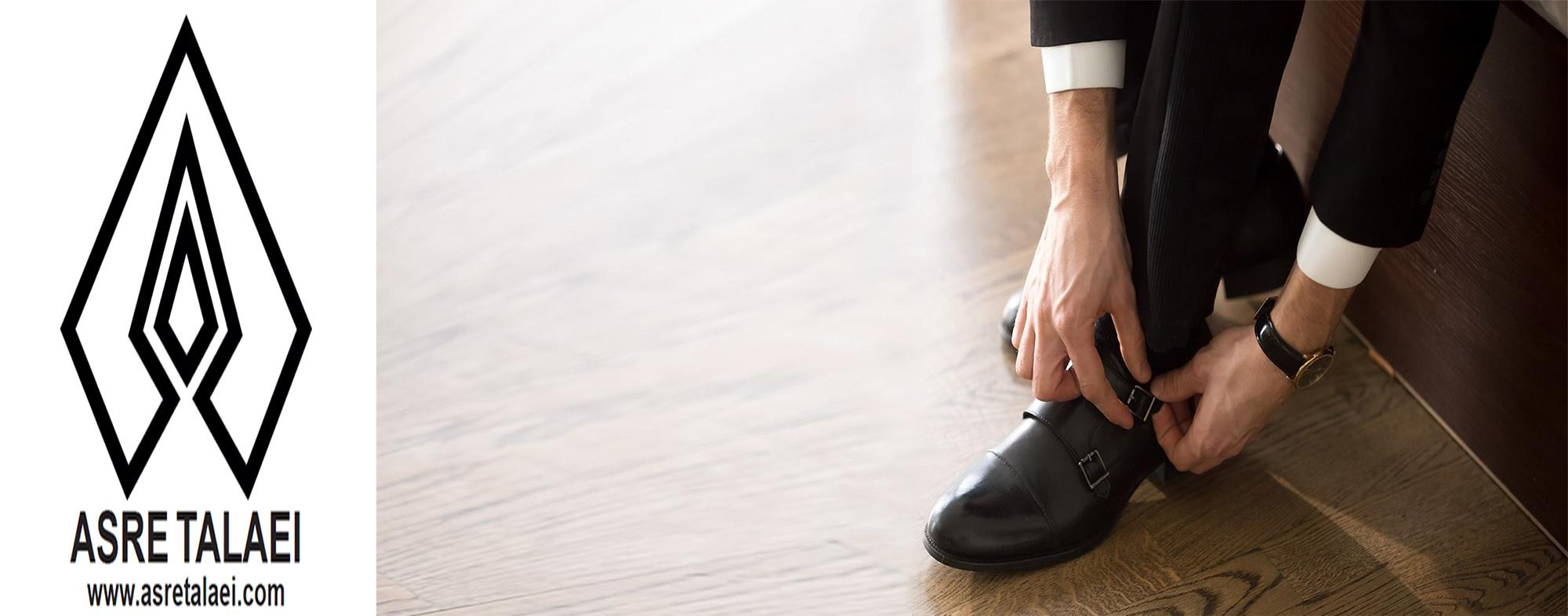 کفش عصر طلایی (کفش عصر طلائی)