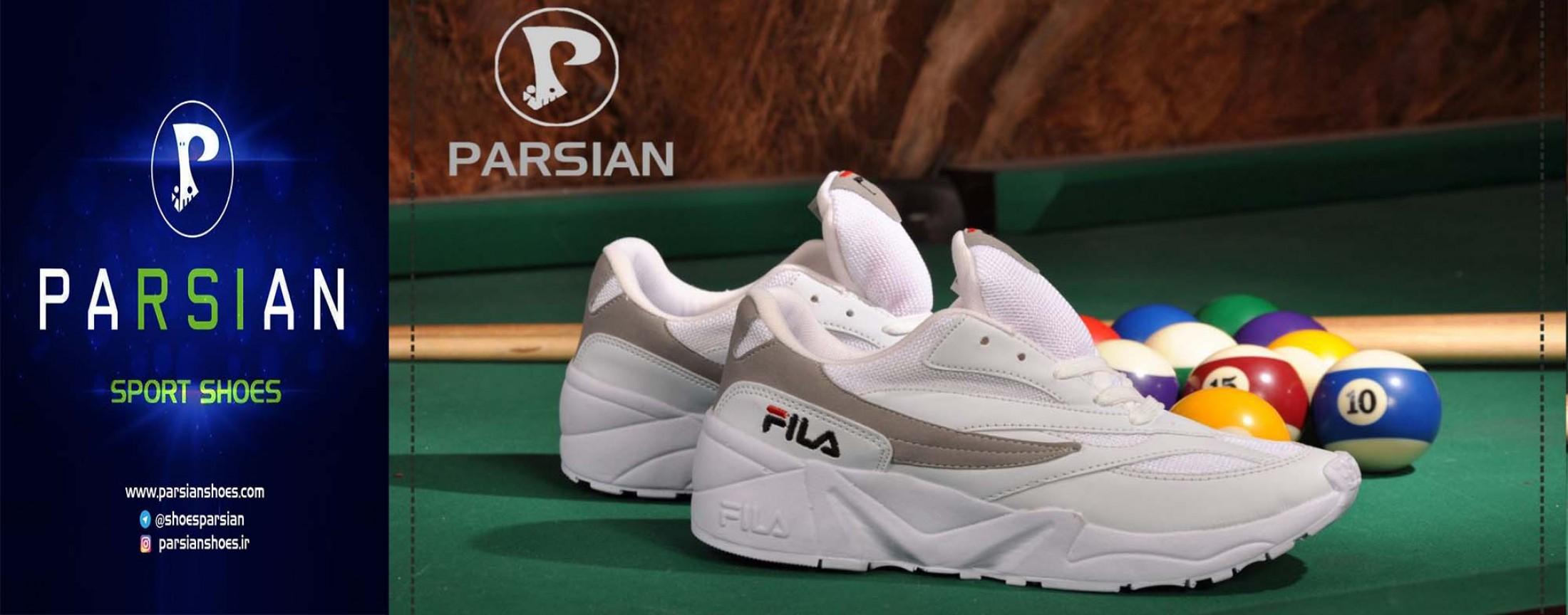کفش پارسیان