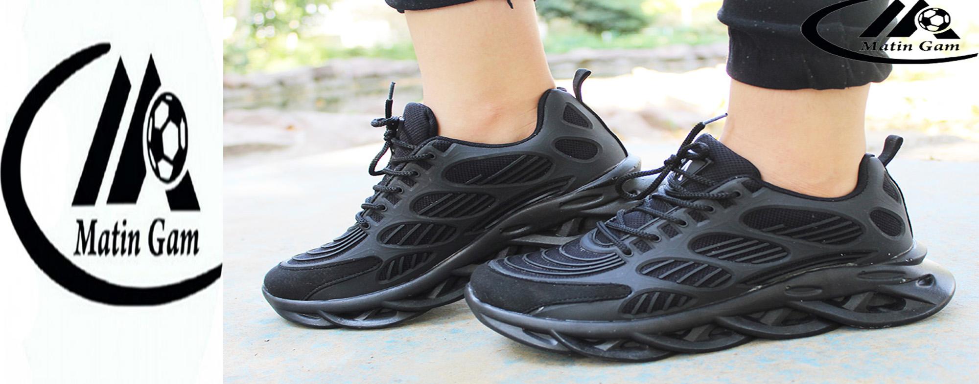 کفش متین گام