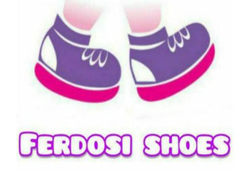 کفش فردوسی