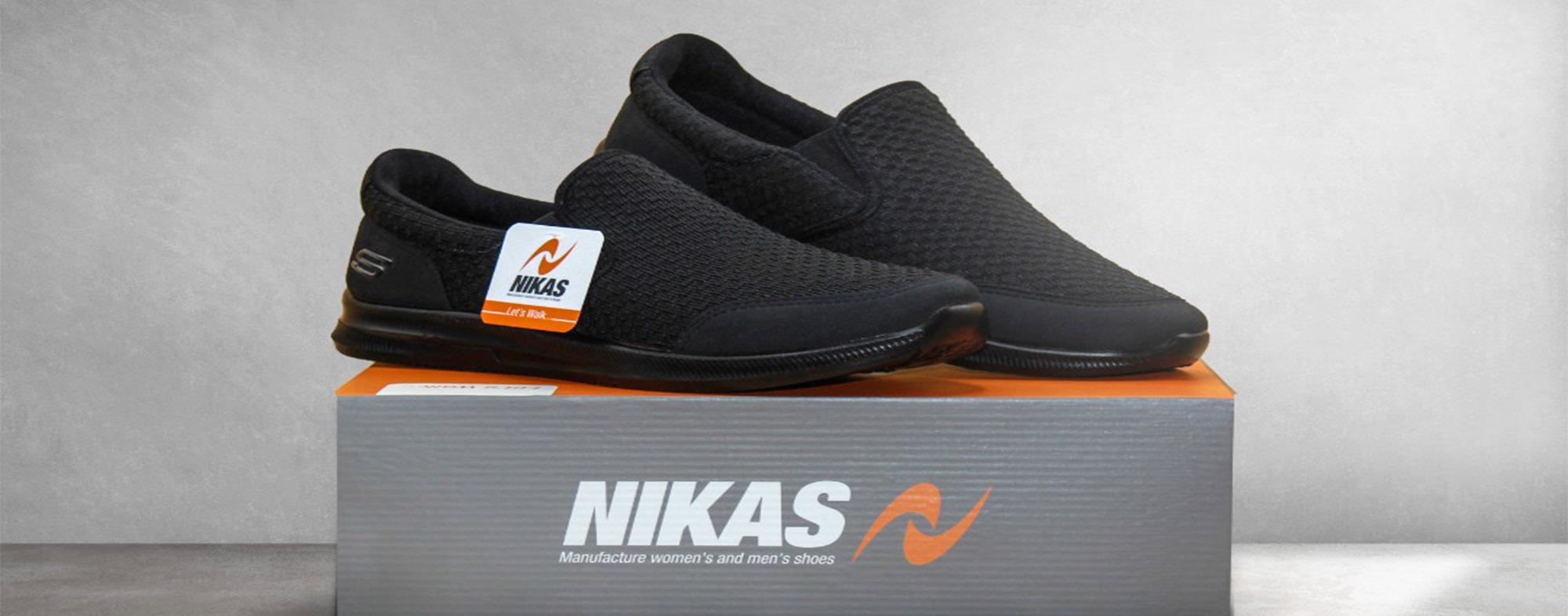 کفش نیکاس