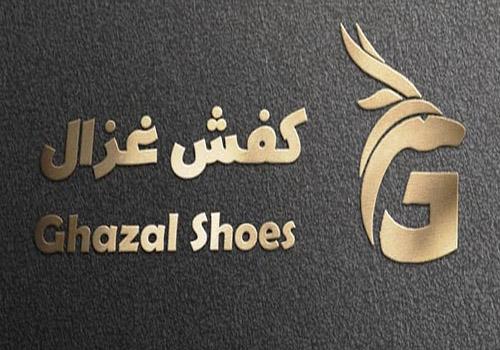 کفش غزال