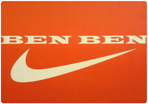 کفش بن بن