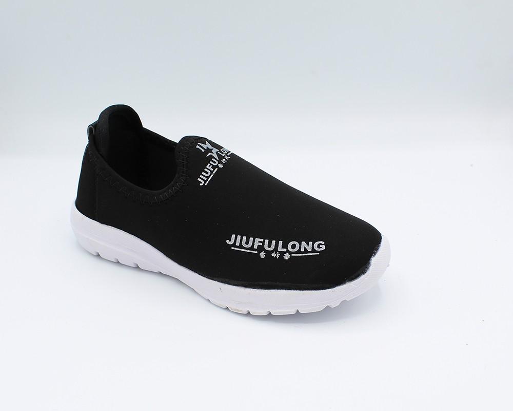 Jiufulong